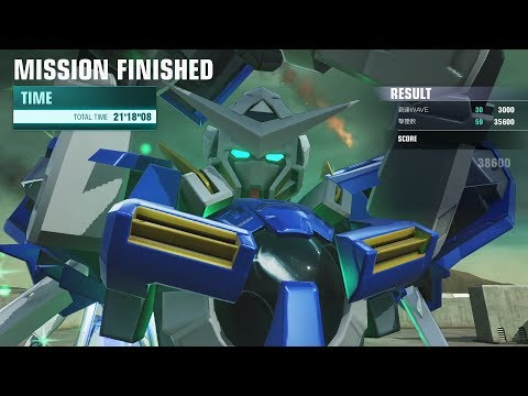 GUNDAM VERSUS trial ver. (PS4) - Phase 3 #1