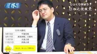 CGS公式ブログ(6/21近現代史公開収録!) 詳細はこちら⇒ http://ameblo....