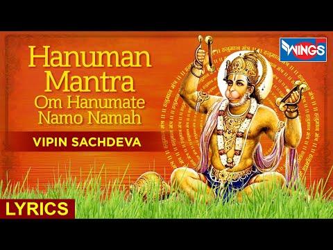 हनुमान जी का  यह मन्त्र अवश्य सुनें हर वक़्त हनुमान जी आपकी सभी संकटों से रक्षा करेगें :