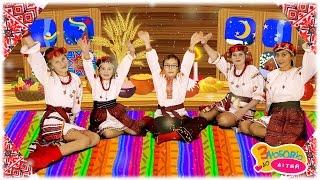 Промінці 🌟 ВЕСЕЛИТЬСЯ І РАДІЄ 🌟 Колядки для дітей на Різдво thumbnail