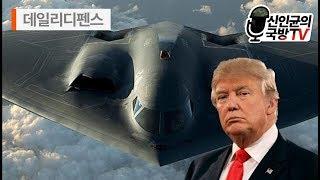 美, 이란과 전쟁임박! 사상 최대의 군사동원!