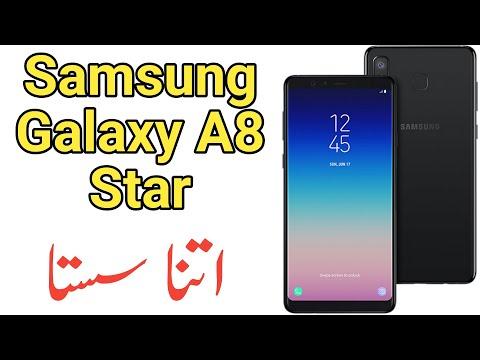 Samsung Galaxy A8 Star - Pakistan