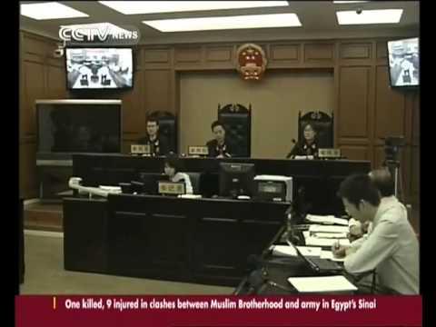 Railway Transportation Bureau Chief pleads guilty to corruption