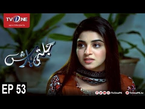 Jalti Barish - Episode 53 - TV One Drama - 13th November 2017