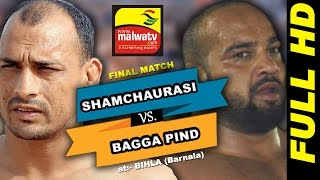 BIHLA (Barnala) ! KABADDI CUP - 2016 ! OPEN FINAL ! BAGGA PIND vs SHAMCHURASI ! FUll HD ! Part Last