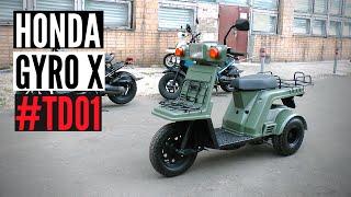 Скутер Honda Gyro X 50 2T TD01 - Walkaround, Kupiscooter.ru