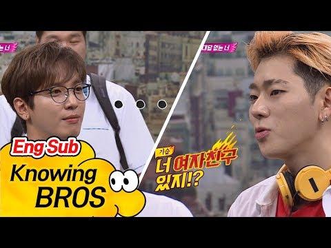 [용화(Yong Hwa)vs지코(ZICO)] 여친 질문에 용화(Yong Hwa)는 동공지진 ⊙_⊙ 아는 형님(Knowing bros) 83회