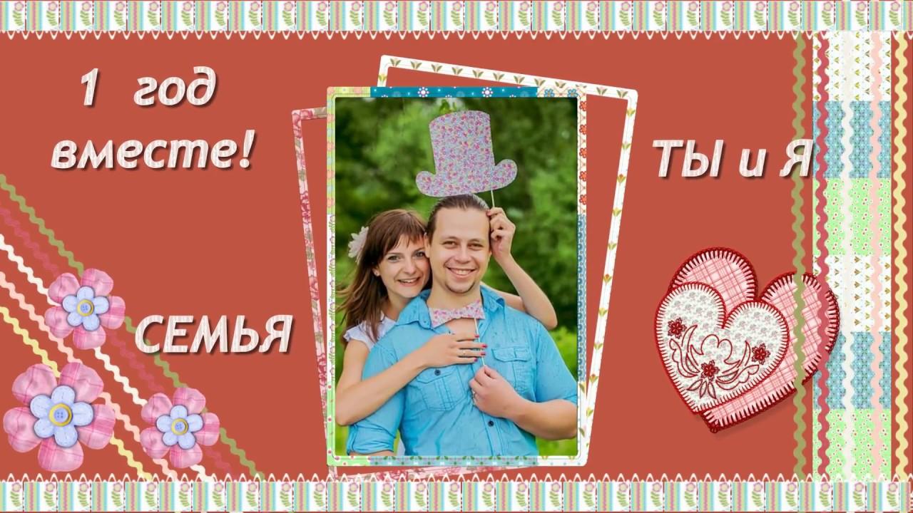 Ситцевая свадьба картинки для фотошопа, или открытка