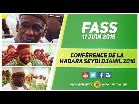 RAMADAN 2016 - Conference Hadara Seydi Djamil animée Par Serigne Mansour Sy Djamil et Ndiol Fouta - Asfiyahi Television