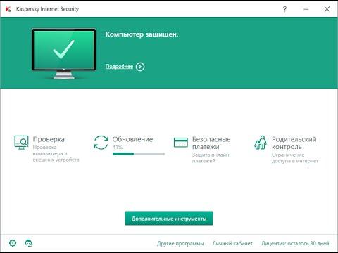 Обзор и тест Kaspersky Internet Security 2016 в Windows 10.