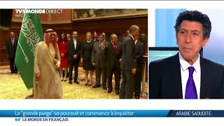 Arabie Saoudite: La