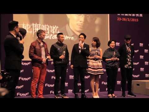 Hong Kong International Film & TV 2015 Filmmart makingof