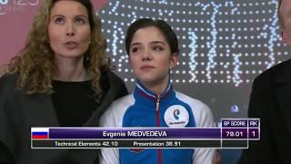 Evgenia Medvedeva Inflation ISU corruption Queen Yuna