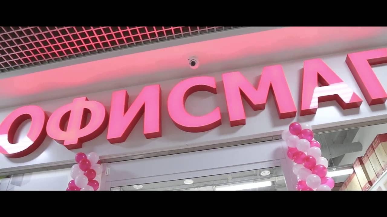 ЕСТЬ НОВИНКИ. ФИКС ПРАЙС .АВГУСТ 2018 .ОБЗОР ПОЛОЧЕК - YouTube