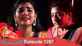 Priyamanaval Episode 1287, 08/04/19