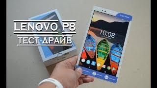 Lenovo P8 (Tab 3 8 Plus). WHITE. ХОРОШИЙ ПЛАНШЕТ на Snapdragon! Всё, что нужно знать перед покупкой.