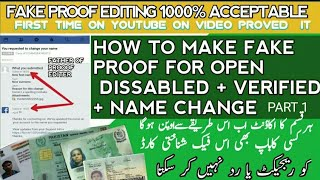 How to verify fb id with fake proof videos / InfiniTube