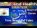 IslamicandHealth tv Surah Yaseen with Urdu translation