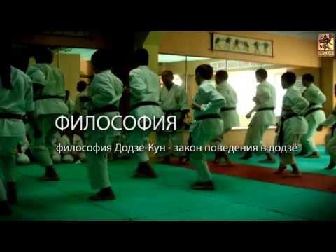 Kaliningrad Goju-Ryu Team