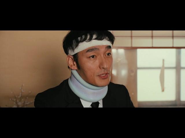 映画『台風家族』予告編30秒