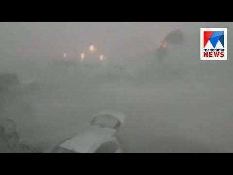 Powerful Hurricane Irma bears down on Caribbean islands | Manorama News
