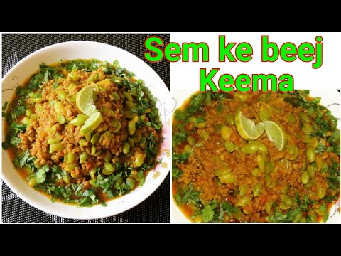 Sem Ke Beej Keema / Health & Unique Recipe / Keema Sem Ke Beej By Sheeba's Kitchen