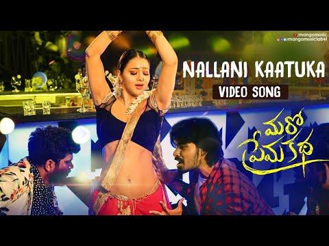 rahul-sipligunj's-nallani-kaatuka-video-song-|-maro-prema-katha-movie-|-namrita-malla-|-dhee-pandu