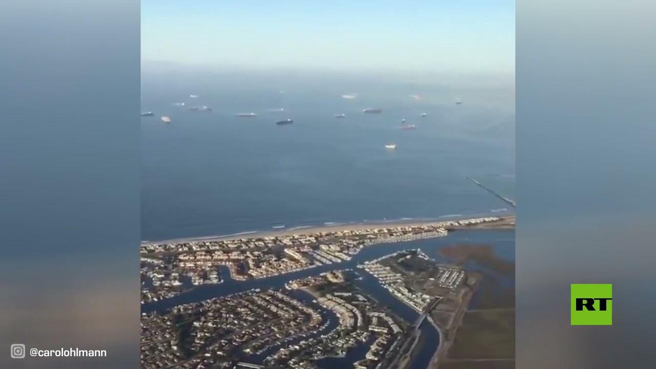 شاهد.. تكدس غير مسبوق للسفن والحاويات في موانئ كاليفورنيا الأمريكية