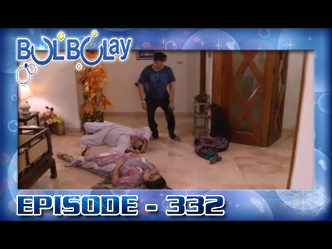 Bulbulay Ep 332 - ARY Digital Drama thumbnail