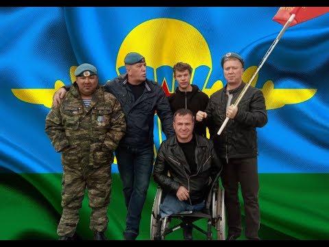 Благотворительная Работа Ветеранов
