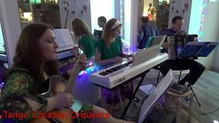 Фрагменты выступления Tango Corazon Orquesta на праздничной милонге. Уроки танго в  Ростов-на-Дону.