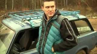 Обзор и Тест-Драйв Жигули (ВАЗ 2104) Разгон 0-100 км+Дрифт