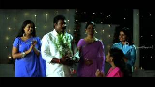 Red Salute Malayalam Movie   Malayalam Movie   Vasu gets Insulted by the Son in Law