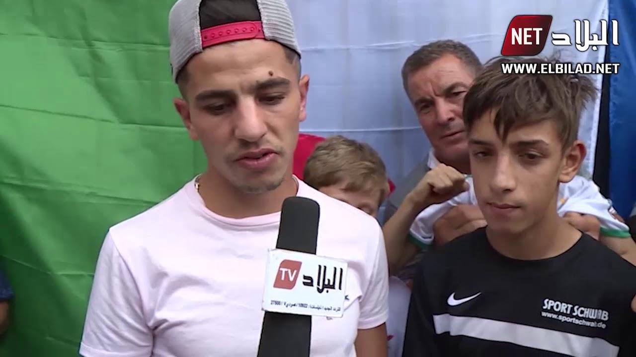 نجم الخضر يوسف عطال يحتفل بكأس افريقيا بمسقط رأسه تيزي وزو Youtube