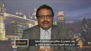 الحصاد- اليمن.. الإمارات تتمدد وتتوغل
