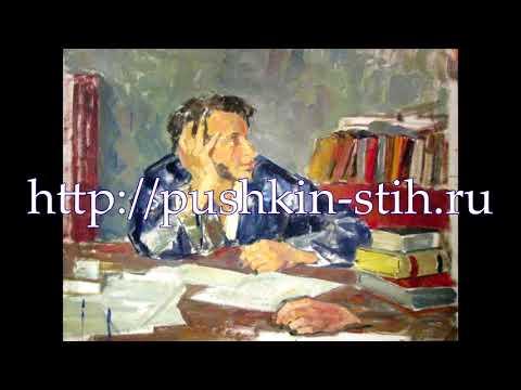 Эхо. Пушкин Александр Сергеевич