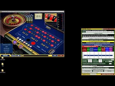 программа для выигрыша в казино