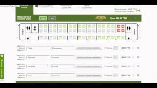 Как покупать ЖД билеты на сайте Proizd.com.ua(, 2015-01-22T18:18:24.000Z)