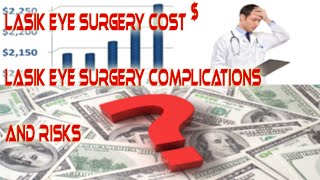 How Much does lasik eye surgery cost | Lasik eye surgery Complications and Risk_2015 updated