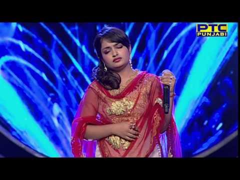 Voice Of Punjab Season 5 | Prelims 14 | Song - Sada Chiryan Da | Contestant Sonia Sharma | Amritsar