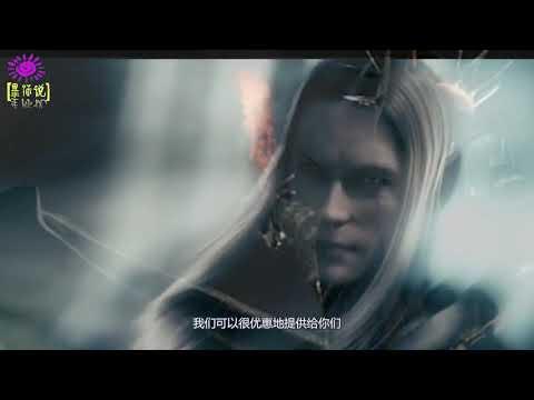 【#星际战争01】#远古战争-天琴人与蜥蜴人的恩怨