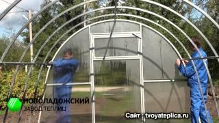 Видеоинструкция сборки теплицы из поликарбоната