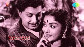 Deiva Thai | Oru Pennai Paarthu song