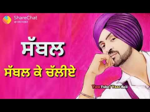 Sada puchdi h haal chal new punjabi song by diljeet