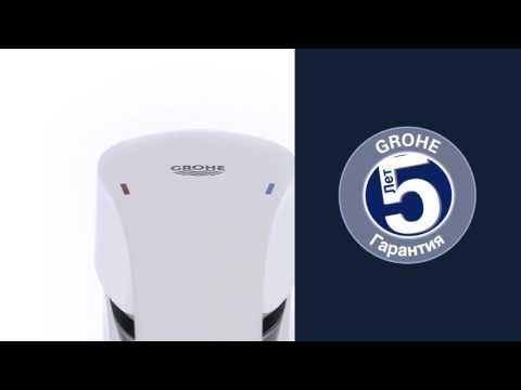 Смеситель для раковины GROHE Eurosmart New с донным клапаном