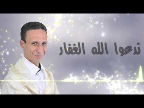    maroc   ANACHID   new 2016 Vidéo clip Amdah Nabawiya MAGHRIBIYA   HD   