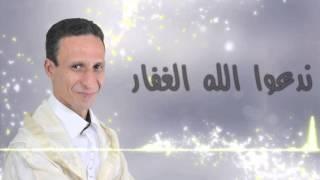 || maroc|| ANACHID|| new 2016 Vidéo clip Amdah Nabawiya MAGHRIBIYA|| HD ||