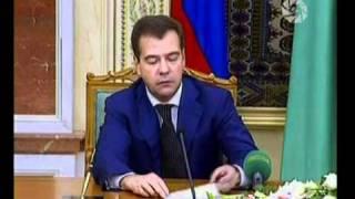 Ашгабад. Туркмения. Президент Медведев