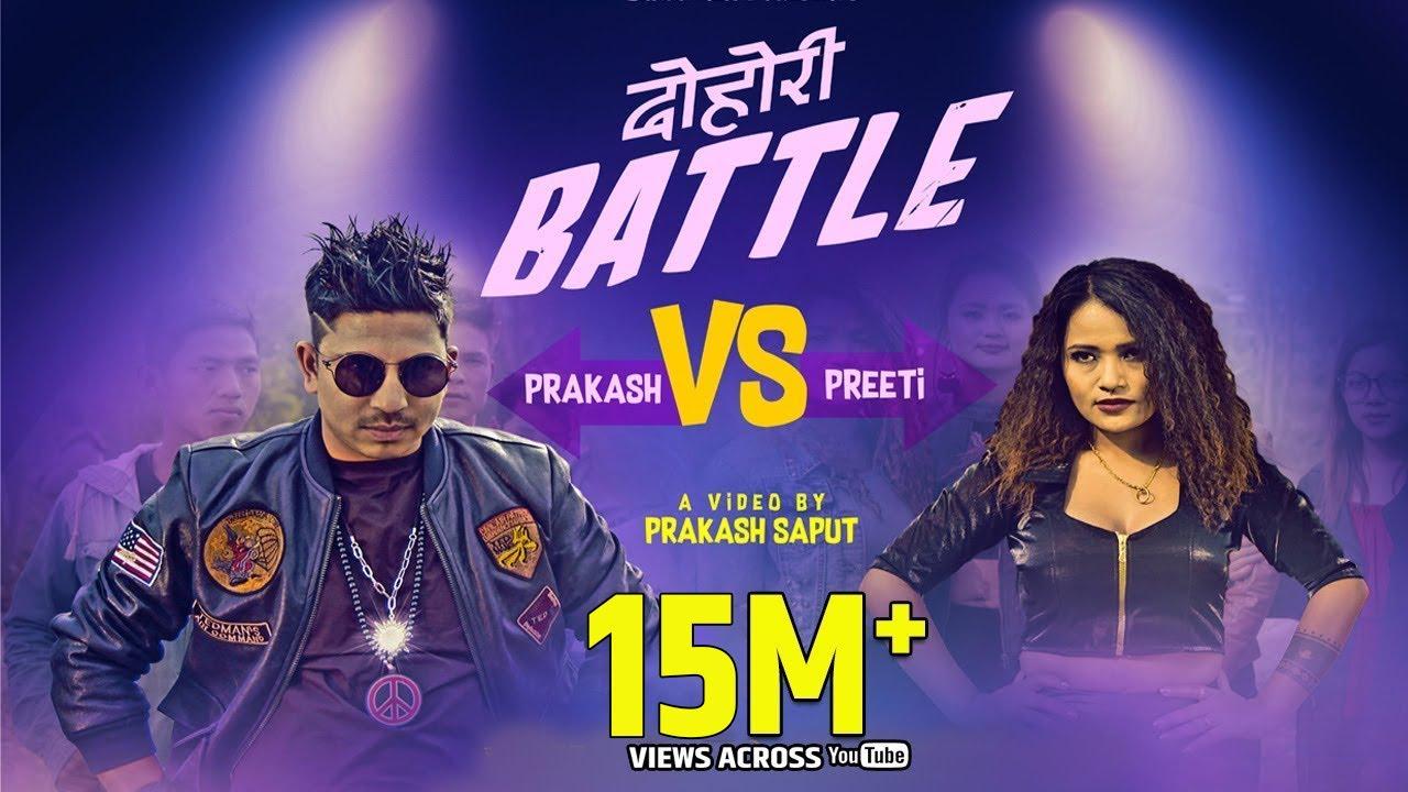 Download Dohori Battle (Official video सेन्सर पछी  ) - Prakash Saput VS Preeti Ale, 2018