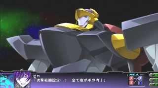 蜃気楼  拡散構造相転移砲  第三次スーパーロボット大戦Z 天獄篇 Super Robot Wars Z3 All Animation